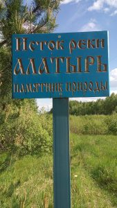 amerikanischer vorname river north